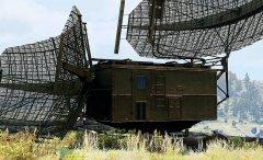 Radar fail