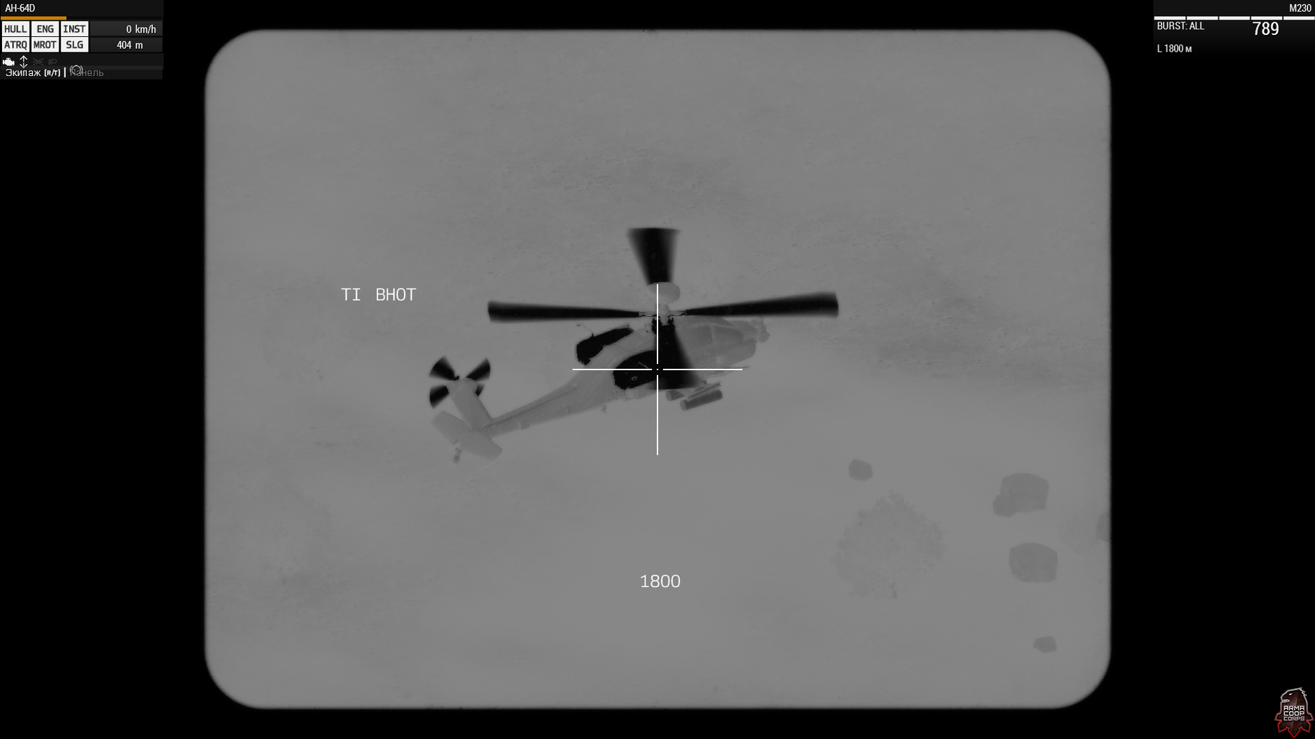 ArmA 3 Screenshot 2020.05.30 - 22.07.40.84.png